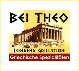 Bei Theo - Griechische Spezialitäten Castrop-Rauxel