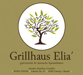 Grillhaus Elia'